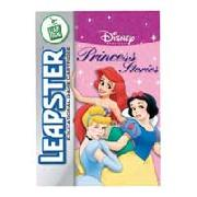 Leapster Software - Disney Princess